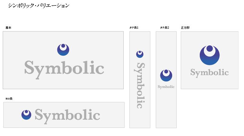synbolic_005
