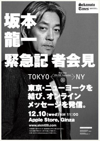 001_sakamoto