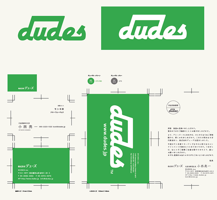 dudes__logo
