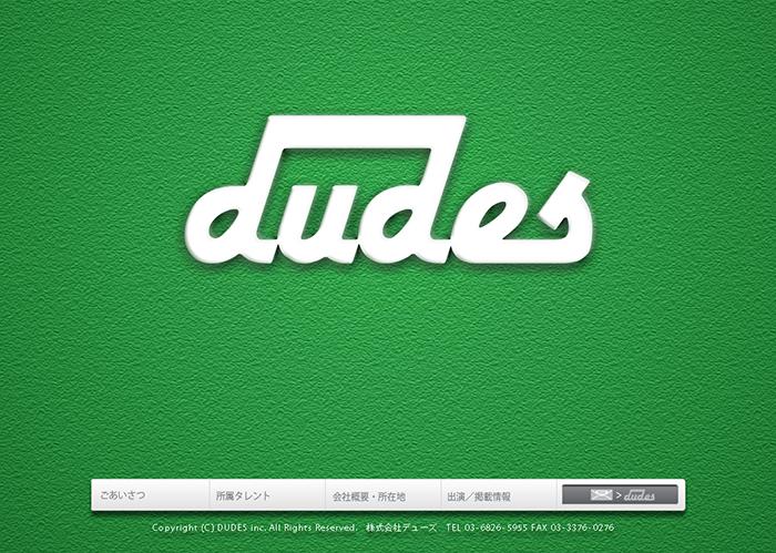 dudes_web_top