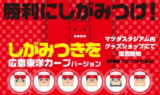 carp_SHIGAMITUKIWO_top_image-670x400